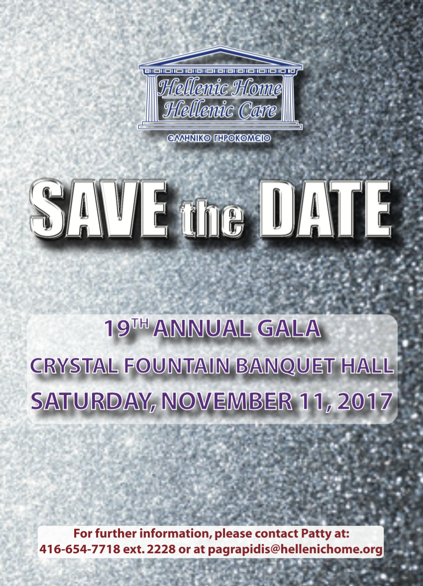 The 19th Annual Gala