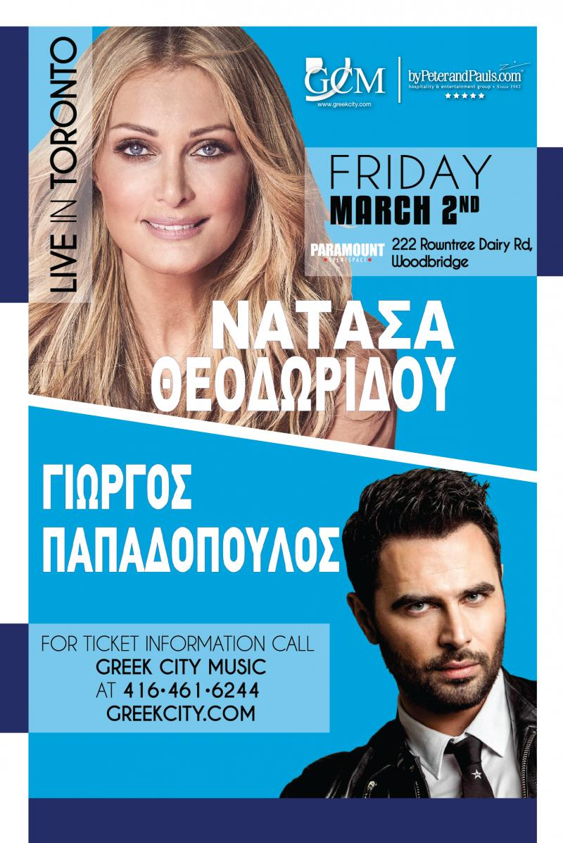 GCM and ByPeterand Pauls present Natasa Theodoridou with Giorgos Papadopoulos on March 2nd at Paramount Event Space