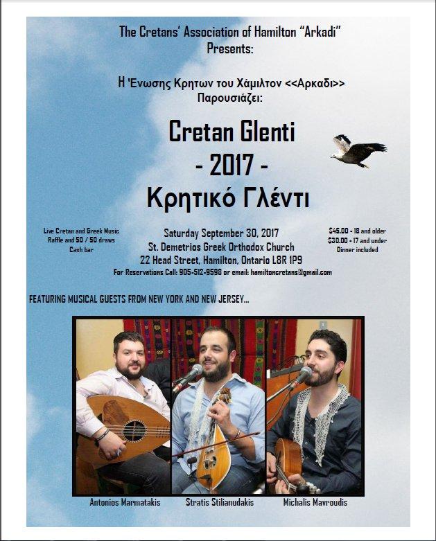 Greek Events -