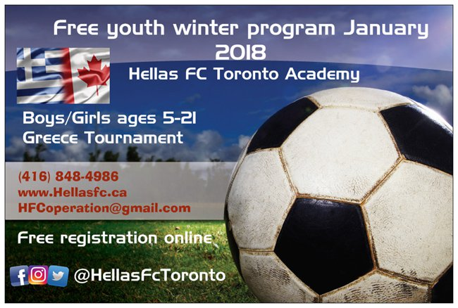 FREE Soccer Academy for Greek youth ages 5-21