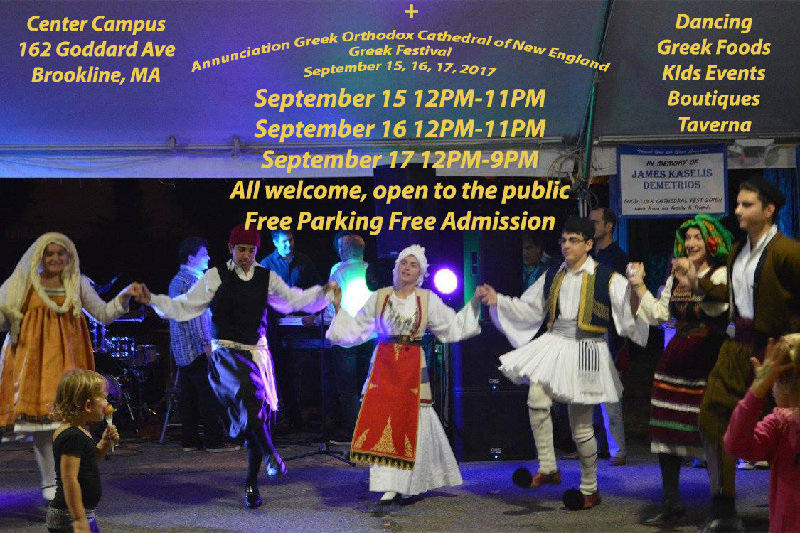 Boston Greek Festival 2017