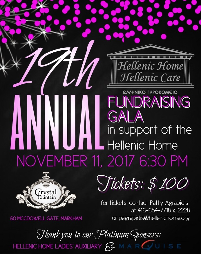 Hellenic Home Fundraising Gala