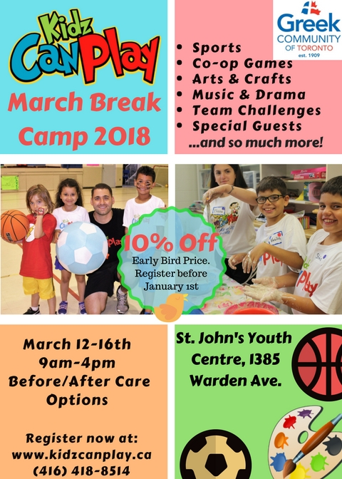 March Break Camp (Ages 4-13)
